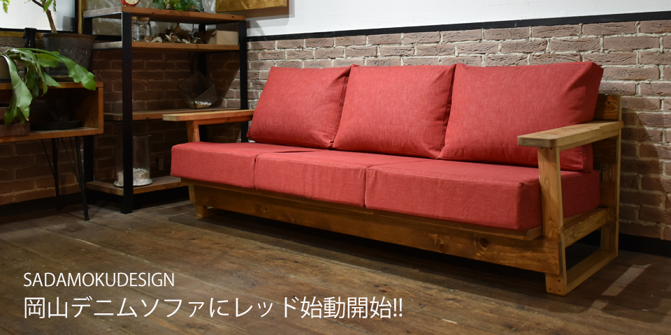 top-slide-redsofa